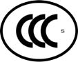 CCC Mark - Your Key to the Huge Chinese Market !